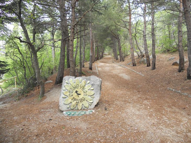 Камень-указатель тропы