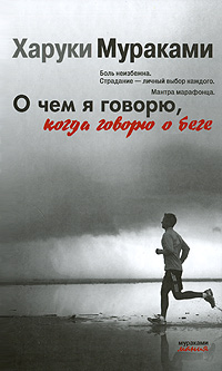 cover_194140