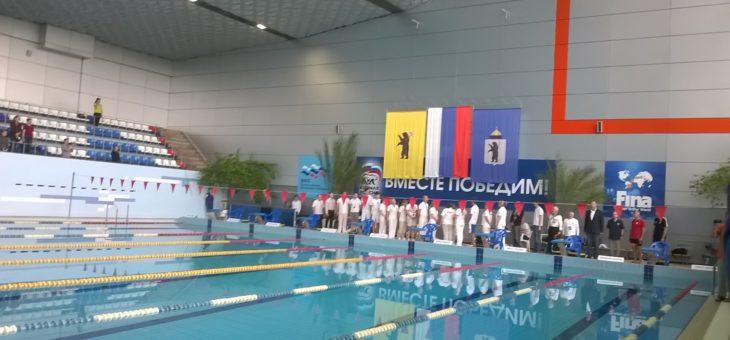 Кубок Ярославля по плаванию 27-28 мая 2017