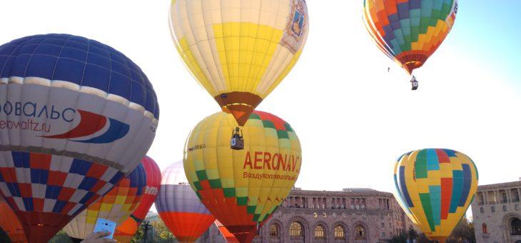 Ереванский полумарафон 2017