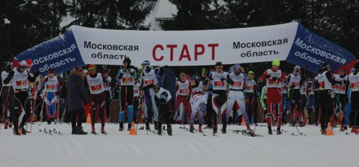 XXVI Московский классический марафон имени Кузина и Барановой