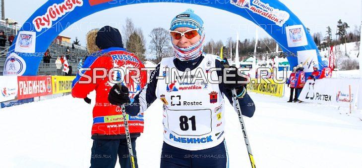 XI Международный  Дёминский лыжный марафон