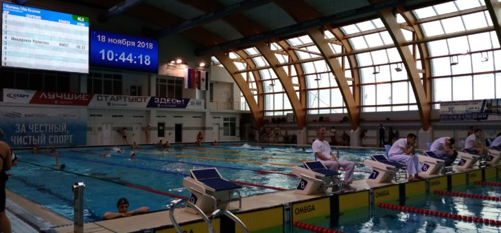 XXV Открытый Кубок России по плаванию в категории «Мастерс»