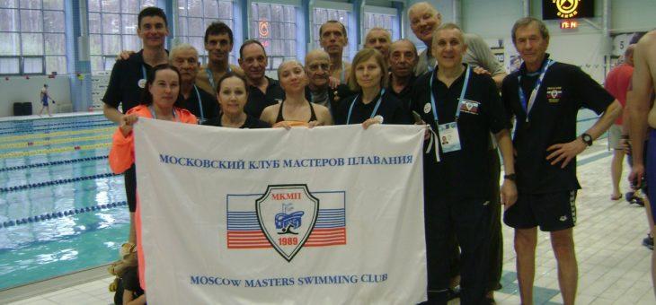 XXVIII чемпионат России по плаванию в категории Мастерс