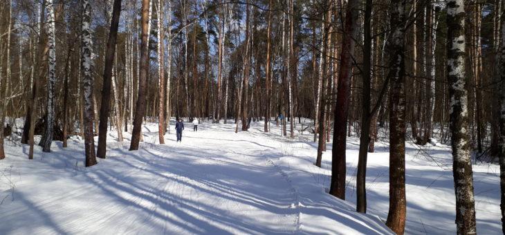 Закрытие сезона на Волкуше 20.03.21
